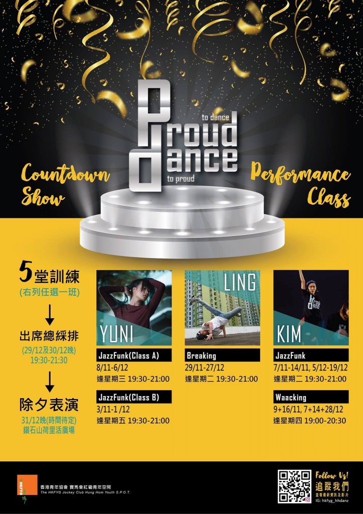 Proud dance Class